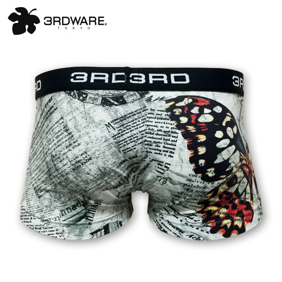 ... | BRAND CATEGORY : 3RDWEAR | 3RDWEAR-news papers butterfly